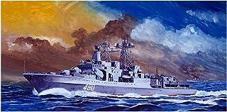 ピットロード 1/700 スカイウェーブシリーズ ロシア海軍 ミサイル駆逐艦 ウダロイ プラモデル M45