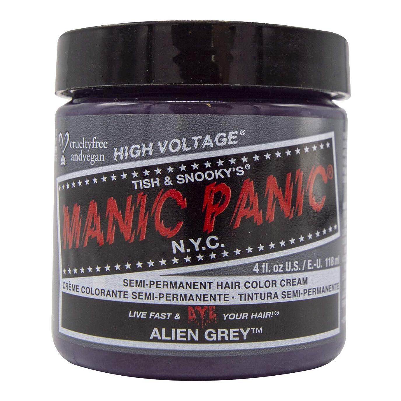 借りる不当パッドスペシャルセットMANIC PANICマニックパニック:ALIEN GREY (エイリアングレイ)+ヘアカラーケア4点セット