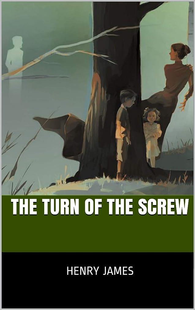 測定可能起きろアスリートThe Turn of the Screw (English Edition)