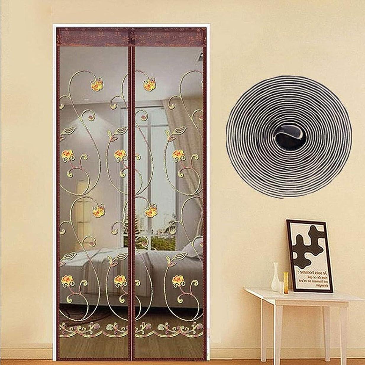 後ろ、背後、背面(部歌手に応じて磁気フライ昆虫スクリーンドアサイレント磁気スクリーンドアは、カーテンリビングルームの子供部屋に適した超微細メッシュの蚊帳を自動的に閉じます