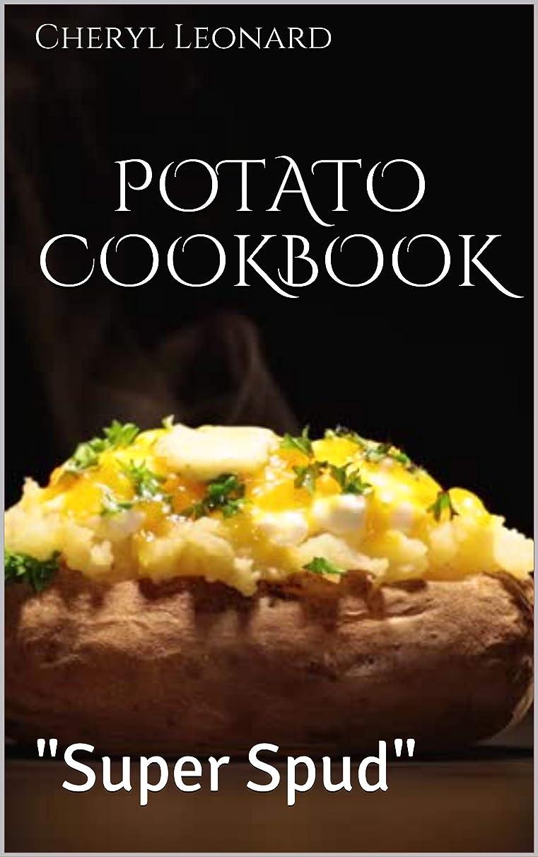国歌お肉胚Potato Cookbook:
