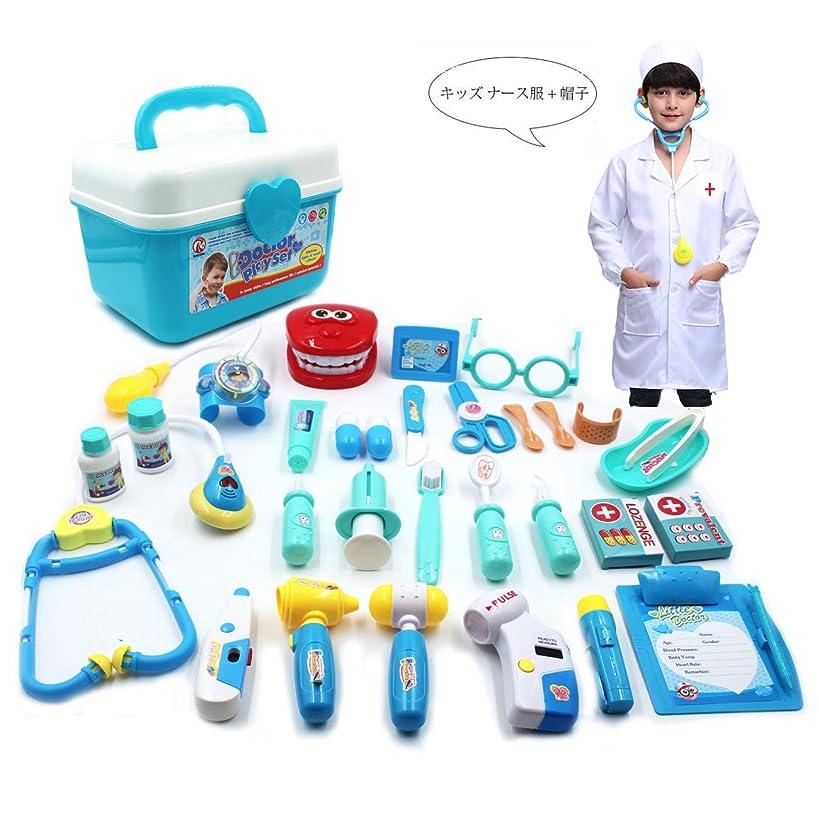 ベンチャーディレクターカロリーAOOMお医者さんごっこ お医者さんセット ミニドクター おもちゃ ケース付 プレゼント プレイングゲーム 知育 おもちゃ 社会性 言語力 想像力育ち ごっこ遊び33個セット (1)