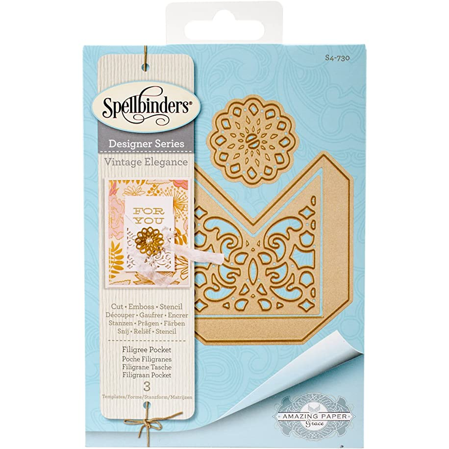 Spellbinders Filigree Pocket Etched/Wafer Thin Dies