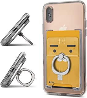 Ringke Ring Slot Phone Card Holder Slim Hard PC Adhesive Credit Card Holder Attachment with Finger Ring Kickstand Accessor...