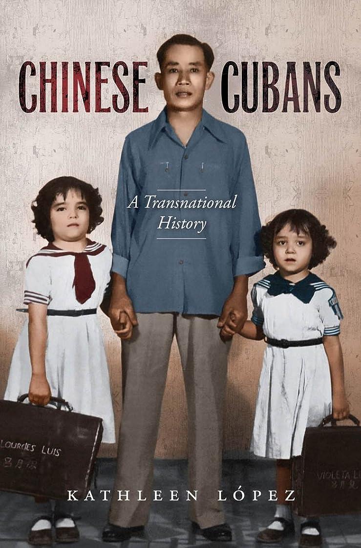 判決テニスうがいChinese Cubans: A Transnational History (Envisioning Cuba)