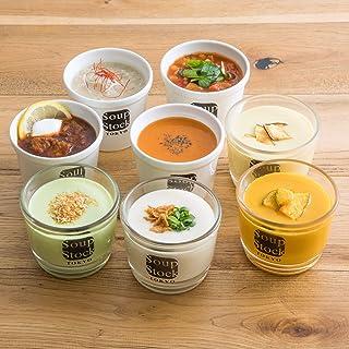スープストックトーキョー 夏の8スープセット ギフト箱