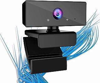 webカメラ ウェブカメラ 4K画質 1200万画素 マイク内蔵 120°広角 HD 30FPS オートフォーカス USB PCカメラ パソコン用 外付け 会議 ビデオ通話 在宅勤務 ネット授業 自動光補正 Mac/Windows/Linux/...