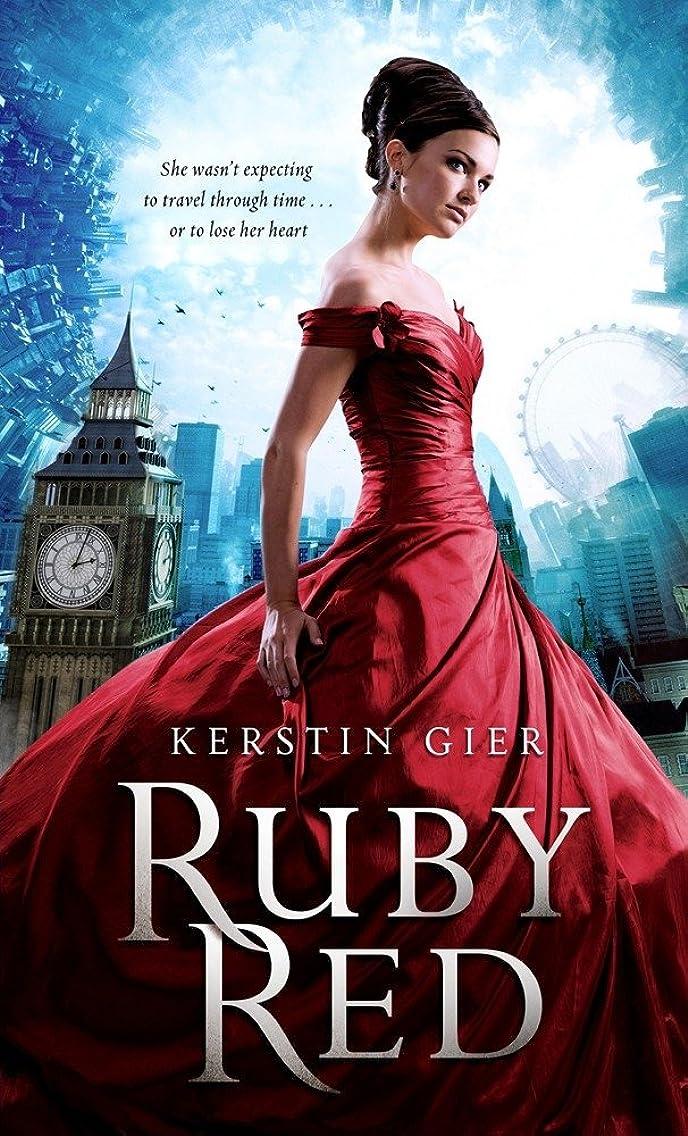 ふさわしいはい慈悲Ruby Red (Ruby Red Trilogy)