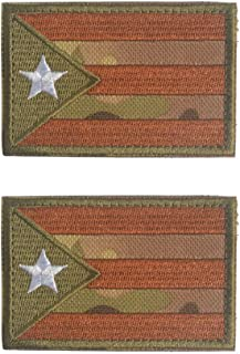 Best puerto rico army patch Reviews