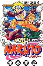 Naruto, Volume 1 (Japanese Edition)