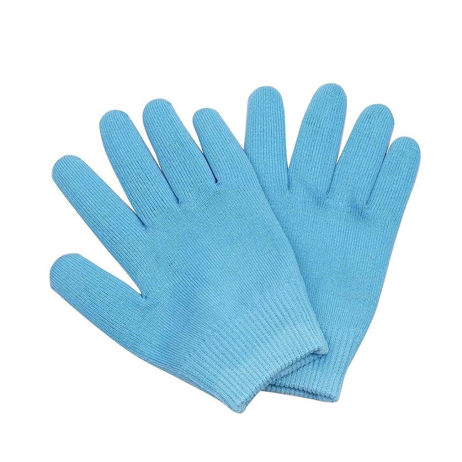 助けて経度買うSONONIA 保湿手袋 おやすみ手袋 就寝用 手袋 手湿疹 肌荒れ 乾燥防止 乾燥肌 手荒れ 保湿 スキンケア 全3色選べ - ブルー