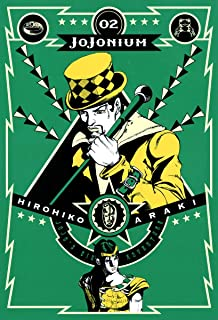 ジョジョの奇妙な冒険 [函装版] JOJONIUM 2 (愛蔵版コミックス)