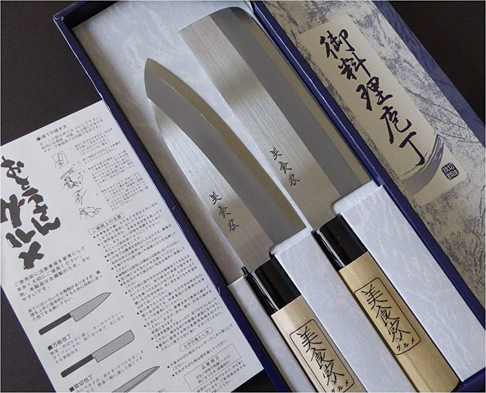 2 Pcs Japanese Shimomura Hocho Kitchen Knife Set Made In Japan