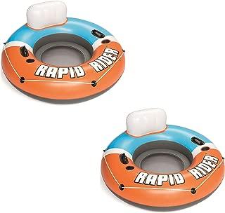 Bestway CoolerZ Rapid Rider Inflatable Blow Up Pool Chair Tube, Orange (2 Pack)