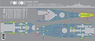 Pontos Model PONWD20003 1:200 Wood Deck - USS Missouri BB-63 1945 20B Deck Blue (for The Trumpeter kit) Model KIT Accessory