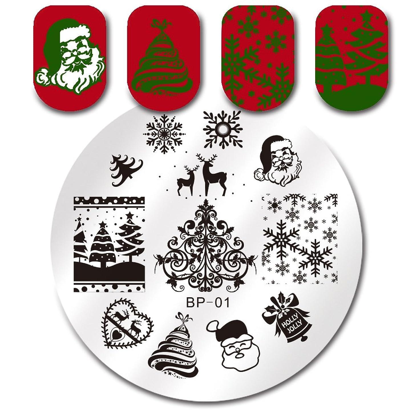 自分決定温度計(ボルンプリティー)Born Prettyクリスマスシリーズデザインスタンピングイメージプレート[並行輸入品]