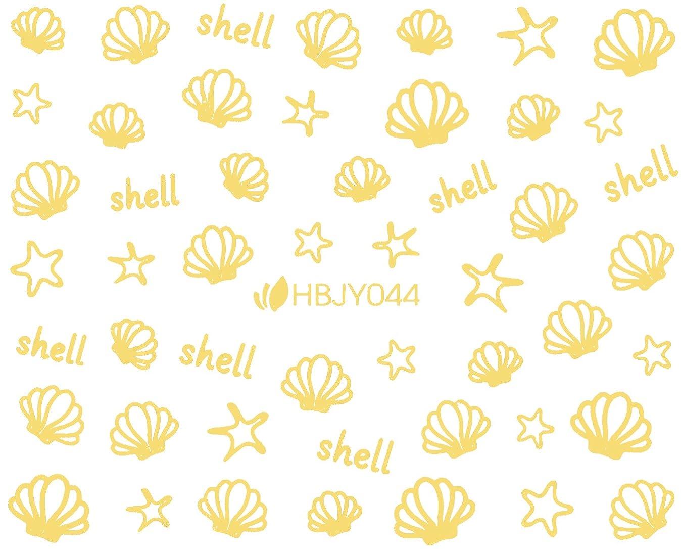 野心細部ミネラルネイルシール 夏 サマー シェル ヤシの木 イカリ 選べる20種類 (ゴールドMG, 23)