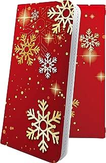 X02HT ケース 手帳型 雪の結晶 雪 冬 癒し いやし 結晶 ハート love kiss キス 唇 エックスエイチティー 手帳型ケース デザイン イラスト x01 ht 女の子 女子 女性 レディース