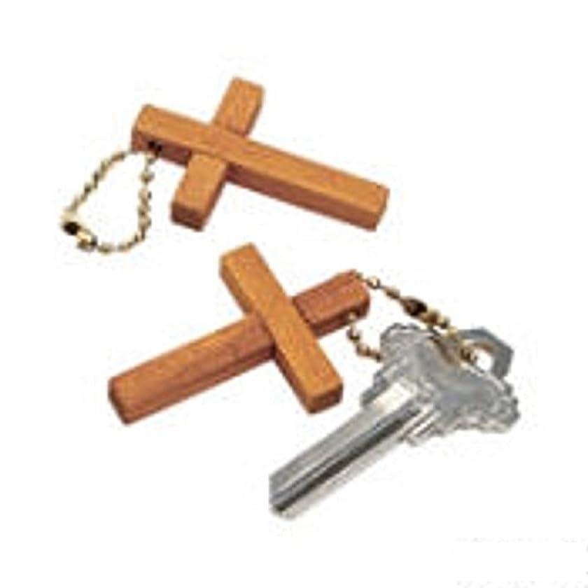 Fun Express Wooden Cross Keychains (48 Pack)