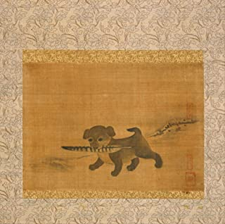 VintPrint Classic Art Poster - Puppy Playing with a Pheasant Feather by Attributed to Y.