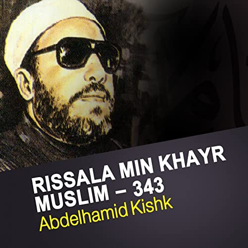 RISSALA TÉLÉCHARGER MP3 MUSLIM MUSIC