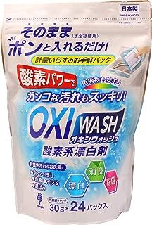 紀陽除虫菊 オキシウォッシュ 酸素系漂白剤 [30g×24パック] 除菌 消臭 衣料用漂白剤 (掃除洗濯 / 粉末洗剤 / 日本製) つけおき 黄ばみ除去