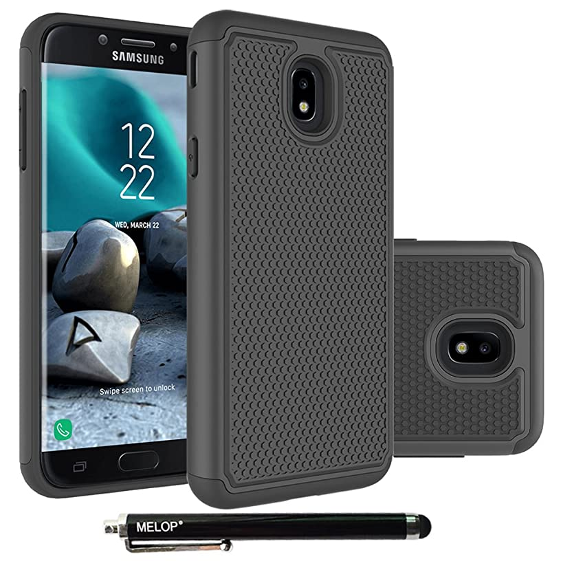 Galaxy J7 2018 Case, J7 Aero /J7 Top/ J7 Crown/ J7 Aura/ J7 Refine/ J7 Star/ J7 Eon Case, MELOP Hybrid Dual Layer Tough Ultra Defender Drop Protective Case Cover for Samsung Galaxy J7 (2018) - Black