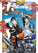 表紙: ぽんこつポン子(7) (ビッグコミックス) | 矢寺圭太