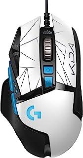 Logitech G502 Hero K/DA High Performance Gaming Mouse - Hero 25K Sensor, 16.8 Million Color LIGHTSYNC RGB, 11 Programmable...