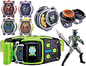 Bandai Kamen Rider Zi-O Henshin Belt DX BeyonDriver Shinobi Quiz Kikai Ginga Miride Watch DX Ride Watch Holder & DX Ghost Ride Watch & RKF Rider Armor Series Action Figure [ Wads Woz ] Transform Full