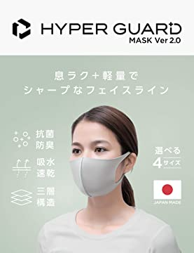 ハイパー ガード マスク