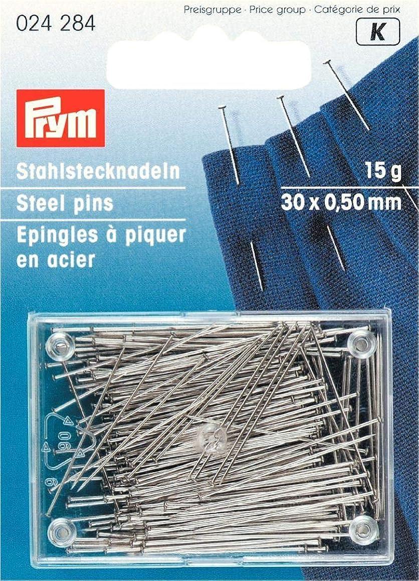 Straight Pins, Hardened Steel, 30 x 0.50 mm, 15g Plastic Box
