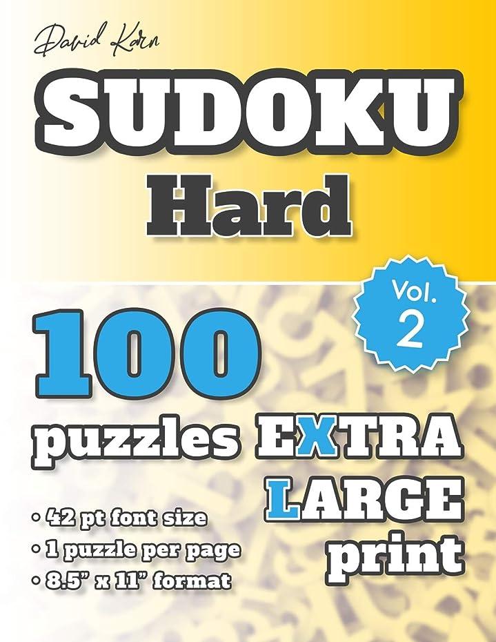 十一眉をひそめる能力David Karn Sudoku – Hard Vol 2: 100 Puzzles, Extra Large Print, 42 pt font size, 1 puzzle per page