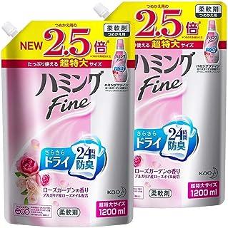 【Amazon.co.jp 限定】【まとめ買い】ハミング Fine(ファイン) 柔軟剤 ローズガーデンの香り 詰め替え 大容量 1200ml×2個