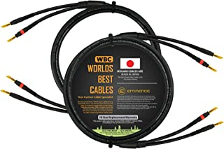 6 Foot - Coaxial Audiophile Speaker Cable Pair Custom Made by WORLDS BEST CABLES ? Using Mogami 3082 Wire & Eminence Gold ...