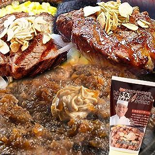 いきなり!満喫セット【いきなりバターソース1本付】トップリブ&ミドルリブステーキ&ワイルドハンバーグ2枚セット いきなり!ステーキ 牛肉 お肉 肉 熨斗対応