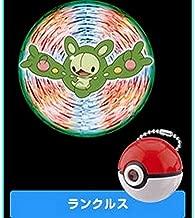 Pokemon BW Black White Hero Movie Pokeball Projector Light Key Chain - Reuniclus (Rankurusu)