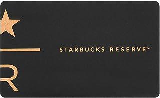 スターバックス カード Stabucks スターバックス リザーブ 2017
