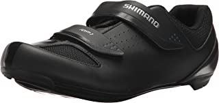 SH-RP1 High Performing All-Rounder Cycling Shoe