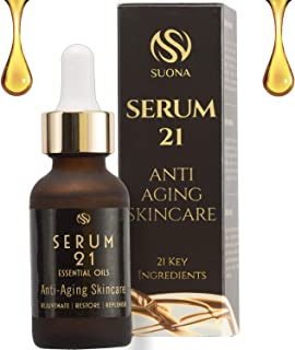 Anti Aging Face Oil Serum– Antioxidant Collagen Boosting Facial Oil-21 Natural Ingredients (Vit C,E,Peptides & Squalane).Wrinkle Repair for Woman,Men-Brightens & Tightens Skin. Unique Gift Idea