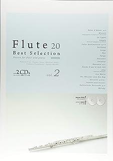Flute Best Selection vol.2(改訂新版)