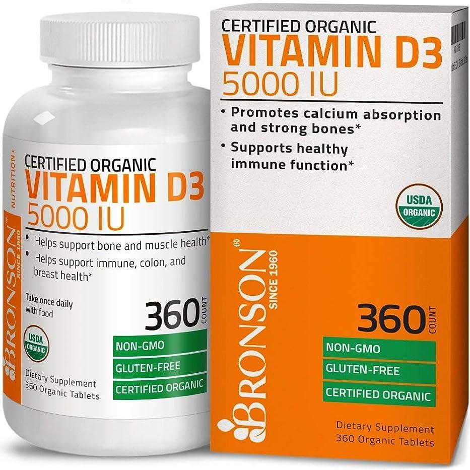 月曜バンドルアッティカスBronson 高い効能 ビタミンD3 5,000 IU米農務省認定オーガニックビタミンDサプリメント 非遺伝子組み換え グルテンフリー組成 360錠