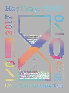 Hey! Say! JUMP I/Oth Anniversary Tour 2017-2018(初回限定盤2) [DVD]