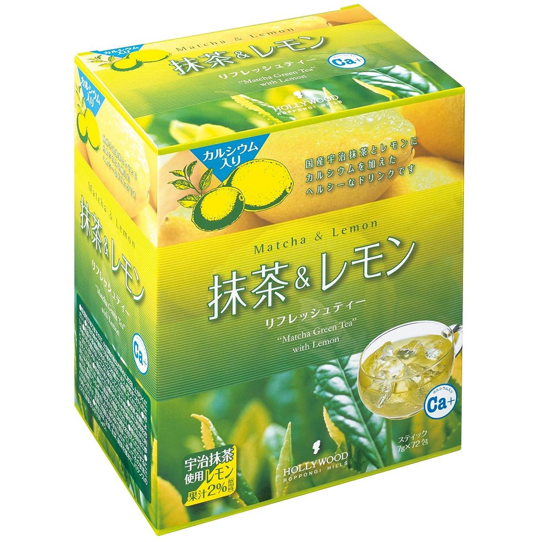 サワーなしで黒抹茶&レモンファミリー72H