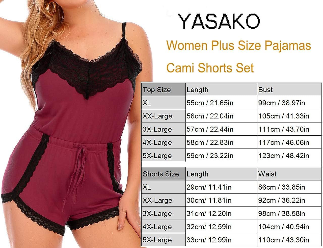 YASAKO Women Plus Size Pajamas Cami Shorts Set Sexy Lace Lingerie Sleepwear with Adjustable Design