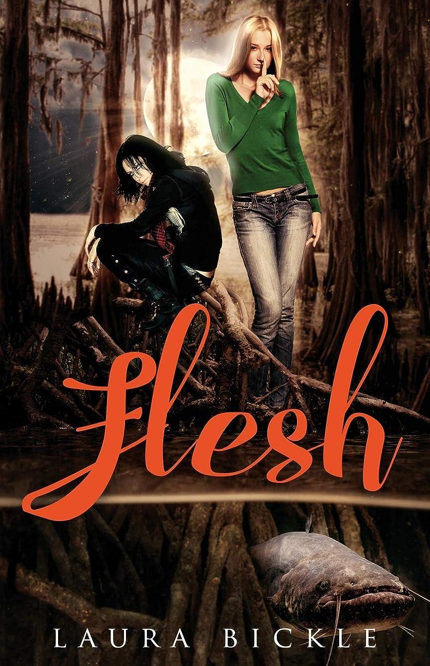 バケツ直立小川Flesh