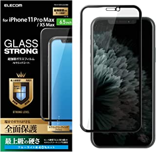 エレコム iPhone 11 Pro max/iPhone XS Max 強化ガラス フィルム 全面保護 [硬さ最上級のセラミックコート] ブルーライト ブラック PM-A19DFLGGCRBB