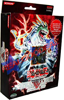Yu-Gi-Oh! - Dinosaurs Rage 1st EDITION Special Edition Structure Deck GX (+Five-Headed Dragon)