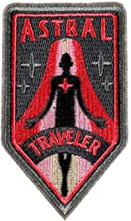 Embroidered Sew or Iron-on Backing Patches - Space Explorer Time Traveler Camp Galaxy Treehouse Road Trip Planet Bear Bike Camera (Galaxy Planet) Hubble Space Telescope Series Emblem Badge