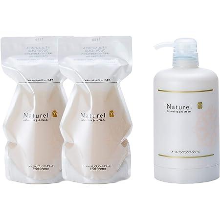 【しっとり潤う水のクリーム】ナチュレルSPゲルクリーム【エコ詰替え550g×2本+ポンプ1個】